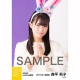 SKE48 2017年9月度 net shop限定生写真「お月見」5枚セット 森平莉子