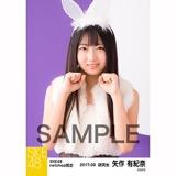 SKE48 2017年9月度 net shop限定生写真「お月見」5枚セット 矢作有紀奈
