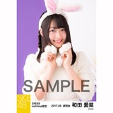SKE48 2017年9月度 net shop限定生写真「お月見」5枚セット 和田愛菜