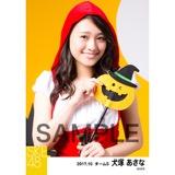 SKE48 2017年10月度 個別生写真「ハロウィン」衣装5枚セット 犬塚あさな