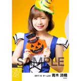 SKE48 2017年10月度 個別生写真「ハロウィン」衣装5枚セット 青木詩織