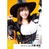 SKE48 2017年10月度 個別生写真「ハロウィン」衣装5枚セット 大場美奈