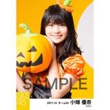 SKE48 2017年10月度 個別生写真「ハロウィン」衣装5枚セット 小畑優奈