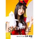 SKE48 2017年10月度 個別生写真「ハロウィン」衣装5枚セット 白井琴望