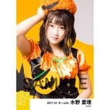 SKE48 2017年10月度 個別生写真「ハロウィン」衣装5枚セット 水野愛理