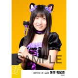 SKE48 2017年10月度 個別生写真「ハロウィン」衣装5枚セット 矢作有紀奈