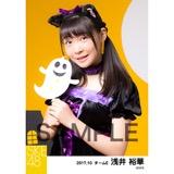 SKE48 2017年10月度 個別生写真「ハロウィン」衣装5枚セット 浅井裕華