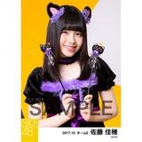 SKE48 2017年10月度 個別生写真「ハロウィン」衣装5枚セット 佐藤佳穂