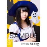 SKE48 2017年10月度 個別生写真「ハロウィン」衣装5枚セット 大芝りんか