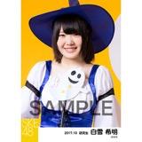 SKE48 2017年10月度 個別生写真「ハロウィン」衣装5枚セット 白雪希明