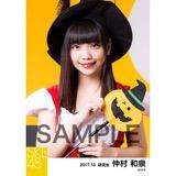 SKE48 2017年10月度 個別生写真「ハロウィン」衣装5枚セット 仲村和泉