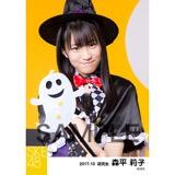 SKE48 2017年10月度 個別生写真「ハロウィン」衣装5枚セット 森平莉子