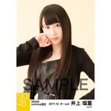 SKE48 2017年10月度 net shop限定個別生写真「GALAXY of DREAMS」衣装5枚セット 井上瑠夏