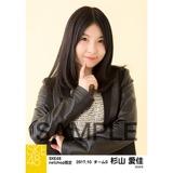 SKE48 2017年10月度 net shop限定個別生写真「GALAXY of DREAMS」衣装5枚セット 杉山愛佳