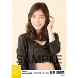 SKE48 2017年10月度 net shop限定個別生写真「GALAXY of DREAMS」衣装5枚セット 松井珠理奈