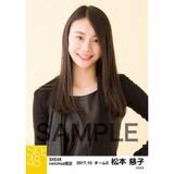 SKE48 2017年10月度 net shop限定個別生写真「GALAXY of DREAMS」衣装5枚セット 松本慈子