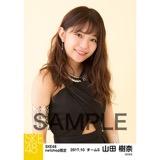 SKE48 2017年10月度 net shop限定個別生写真「GALAXY of DREAMS」衣装5枚セット 山田樹奈