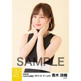 SKE48 2017年10月度 net shop限定個別生写真「GALAXY of DREAMS」衣装5枚セット 青木詩織