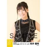 SKE48 2017年10月度 net shop限定個別生写真「GALAXY of DREAMS」衣装5枚セット 荒井優希
