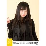 SKE48 2017年10月度 net shop限定個別生写真「GALAXY of DREAMS」衣装5枚セット 江籠裕奈