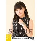 SKE48 2017年10月度 net shop限定個別生写真「GALAXY of DREAMS」衣装5枚セット 北野瑠華