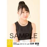 SKE48 2017年10月度 net shop限定個別生写真「GALAXY of DREAMS」衣装5枚セット 白井琴望