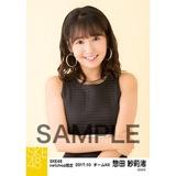 SKE48 2017年10月度 net shop限定個別生写真「GALAXY of DREAMS」衣装5枚セット 惣田紗莉渚