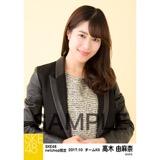 SKE48 2017年10月度 net shop限定個別生写真「GALAXY of DREAMS」衣装5枚セット 高木由麻奈