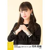 SKE48 2017年10月度 net shop限定個別生写真「GALAXY of DREAMS」衣装5枚セット 竹内彩姫