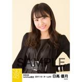 SKE48 2017年10月度 net shop限定個別生写真「GALAXY of DREAMS」衣装5枚セット 日高優月
