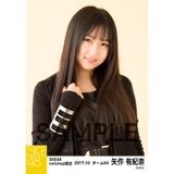 SKE48 2017年10月度 net shop限定個別生写真「GALAXY of DREAMS」衣装5枚セット 矢作有紀奈