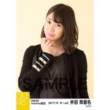 SKE48 2017年10月度 net shop限定個別生写真「GALAXY of DREAMS」衣装5枚セット 井田玲音名