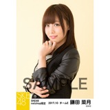 SKE48 2017年10月度 net shop限定個別生写真「GALAXY of DREAMS」衣装5枚セット 鎌田菜月