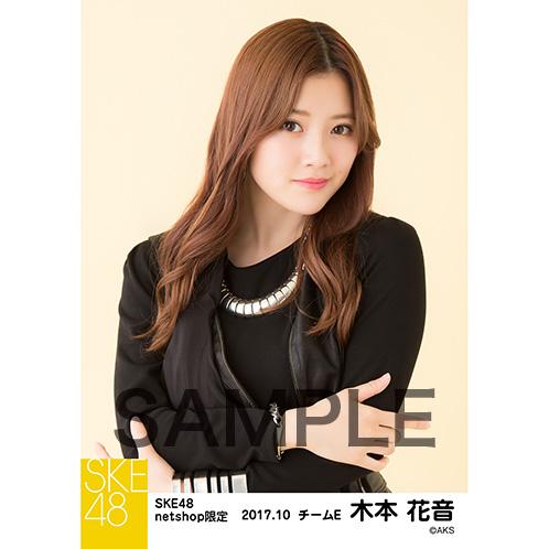 SKE48 2017年10月度 net shop限定個別生写真「GALAXY of DREAMS」衣装5枚セット 木本花音