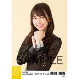 SKE48 2017年10月度 net shop限定個別生写真「GALAXY of DREAMS」衣装5枚セット 熊崎晴香