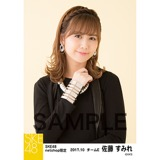 SKE48 2017年10月度 net shop限定個別生写真「GALAXY of DREAMS」衣装5枚セット 佐藤すみれ