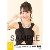 SKE48 2017年10月度 net shop限定個別生写真「GALAXY of DREAMS」衣装5枚セット 末永桜花