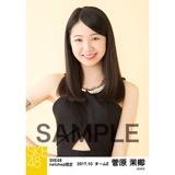 SKE48 2017年10月度 net shop限定個別生写真「GALAXY of DREAMS」衣装5枚セット 菅原茉椰