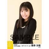 SKE48 2017年10月度 net shop限定個別生写真「GALAXY of DREAMS」衣装5枚セット 髙寺沙菜