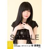 SKE48 2017年10月度 net shop限定個別生写真「GALAXY of DREAMS」衣装5枚セット 谷真理佳