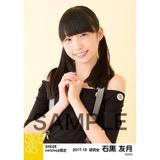 SKE48 2017年10月度 net shop限定個別生写真「GALAXY of DREAMS」衣装5枚セット 石黒友月