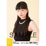 SKE48 2017年10月度 net shop限定個別生写真「GALAXY of DREAMS」衣装5枚セット 深井ねがい