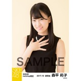 SKE48 2017年10月度 net shop限定個別生写真「GALAXY of DREAMS」衣装5枚セット 森平莉子