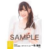 SKE48 2017年10月度 net shop限定個別生写真「天使」5枚セット 一色嶺奈