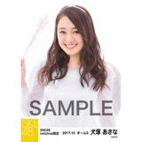 SKE48 2017年10月度 net shop限定個別生写真「天使」5枚セット 犬塚あさな