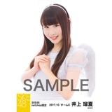 SKE48 2017年10月度 net shop限定個別生写真「天使」5枚セット 井上瑠夏