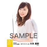 SKE48 2017年10月度 net shop限定個別生写真「天使」5枚セット 大矢真那