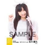 SKE48 2017年10月度 net shop限定個別生写真「天使」5枚セット 北川愛乃