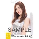SKE48 2017年10月度 net shop限定個別生写真「天使」5枚セット 北川綾巴