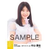 SKE48 2017年10月度 net shop限定個別生写真「天使」5枚セット 杉山愛佳